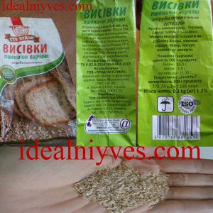 Какие отруби для похудения лучше, отзыв про пшеничные