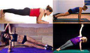 4 планки для похудения для начинающих с таблицами, фото  поз